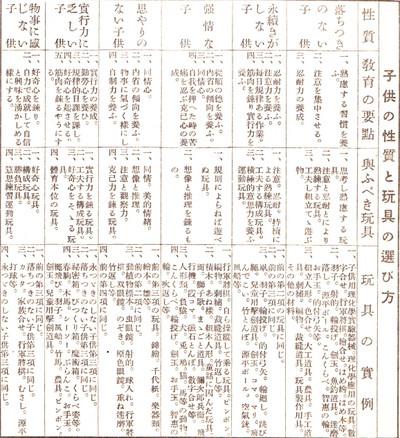 Img_20170331_0012