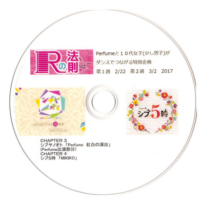 Img_20180207_0005